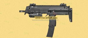 Umarex / VFC MP7A1 SMG GBB ( Black / ASIA EDITION )